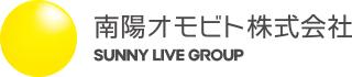 南陽オモビト株式会社