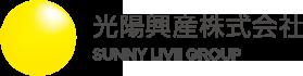 光陽興産株式会社