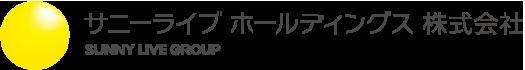 サニーライブ ホールディングス 株式会社