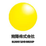 南陽株式会社