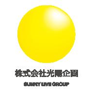 株式会社光陽企画