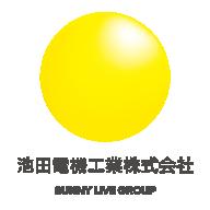 池田電気工業株式会社