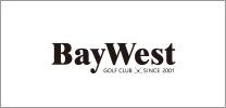 Bay West/ゴルフ練習場